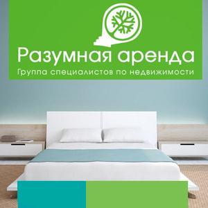 Аренда квартир и офисов Базарного Карабулака
