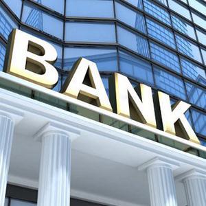 Банки Базарного Карабулака