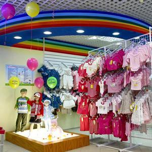 Детские магазины Базарного Карабулака
