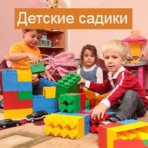 Детские сады Базарного Карабулака