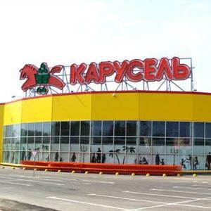 Гипермаркеты Базарного Карабулака