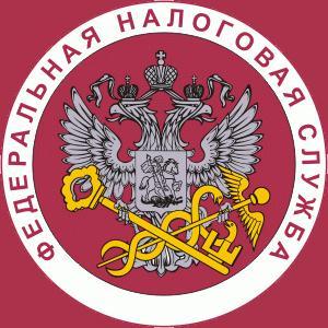 Налоговые инспекции, службы Базарного Карабулака