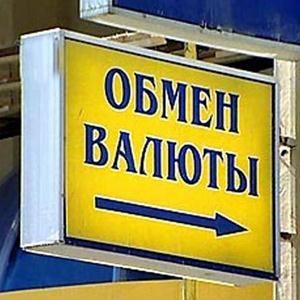 Обмен валют Базарного Карабулака