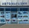 Автомагазины в Базарном Карабулаке