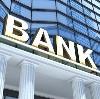 Банки в Базарном Карабулаке