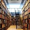 Библиотеки в Базарном Карабулаке