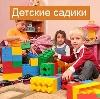 Детские сады в Базарном Карабулаке