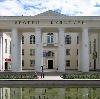 Дворцы и дома культуры в Базарном Карабулаке