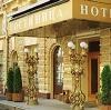 Гостиницы в Базарном Карабулаке