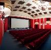 Кинотеатры в Базарном Карабулаке