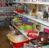Магазины хозтоваров в Базарном Карабулаке