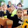 Школы в Базарном Карабулаке