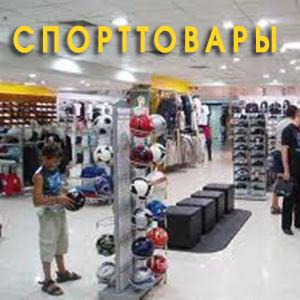 Спортивные магазины Базарного Карабулака