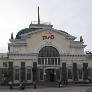 Железнодорожные вокзалы Базарного Карабулака